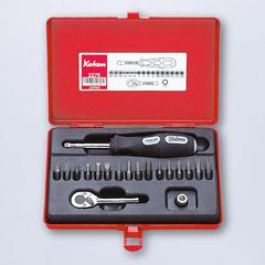 BIT SOCKET SET 19pc 1/4Dr KOKEN